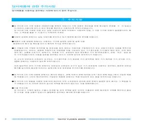 GMK105BJ104KV-T.pdf