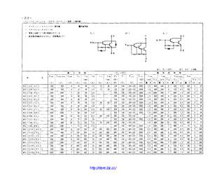 MG15H1AL1.pdf